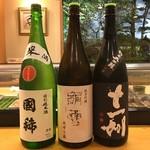 56898516 - 北海道の地酒