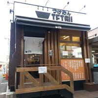 つけめんTETSU - 駒沢店 外観