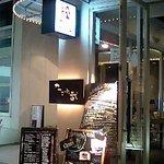 Cafe de 武 - 入り口はこちら~