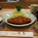 とんかつ 井泉 - ロースカツ定食