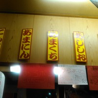 本気のやきとり Red k - 当店のタレ。一番人気は甘にんです。