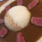 アジアンキッチン オオツカレー - 黒毛和牛モモ肉レアカツカレー1500円