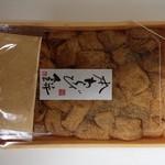 寶菓匠 菅屋 -