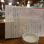かみ風船 - 2016年9月 本日のおすすめ