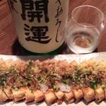 からふぇDINING - 栃尾揚げの炙り焼き