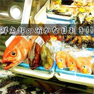 鮮魚卸の確かな目利き!!