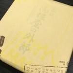 56912015 - 外箱