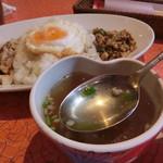 56912111 - スープ ズームアップ(^^)