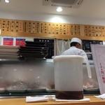 魚力寿司 - 店内の様子