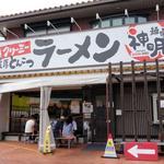 56914739 - 麺家 神明(大府半月店)
