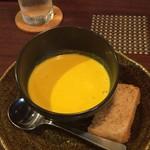 アン プランタン - 温かいカボチャのスープ