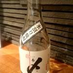 天ぷら 左膳 - 水割り焼酎