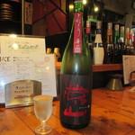 日本晴ルTOKOTON - 常山(じょうざん)・日本酒