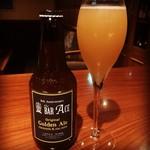 the BAR ACE -