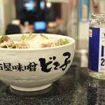名古屋味噌 どて子 - シーザーサラダ