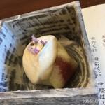 柚木元 - 無花果