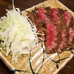 平野屋精肉店 - カイノミ ステーキ