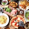 TOKYO CIRCUS CAFE - 料理写真:パーティーコース