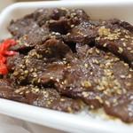 タイエー - 料理写真:サガリ小弁当