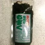 56922451 - 宮古島産 塩漬けもずく (小) 180円