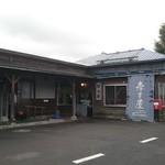 スカンピン - 増毛の駅舎