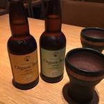 56924056 - 豊受オーガニクスビール ピルスナー 、ヴァイツェン 各700円→600円
