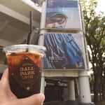 ボールパーク コーヒー - 三浦大輔 400円