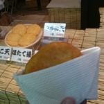 鈴木かまぼこ店 - ほたて揚 380円