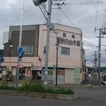 56924571 - 留萌の駅前