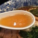 56926159 - 雲呑麺のスープの感じ
