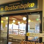 ボストンベイク - マックスバリュー店内からお邪魔。