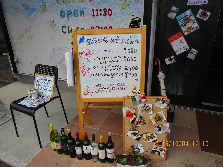Cafe&BAR AzuRe