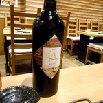 串イッカ - ワイン