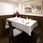 蘭蘭酒家 - 4〜22名様の個室も完備。