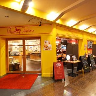 LABI千里店ヤマダ電機4Fのレストラン街にあるイタリアン♪
