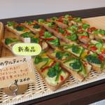 メゾン・ドゥ・ブレ - 野菜のタルティーヌ