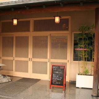 純和風の日本家屋◇親しみある雰囲気をお愉しみ頂けますー…