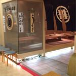 うなぎ家 はせ川本店 - 名鉄一宮7階の入り口