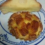 パオ工房 - 料理写真:トライアングル、カスターデニッシュ?