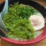 麺場 鶏源 - 鶏白湯塩ラーメンにアオサをトッピング