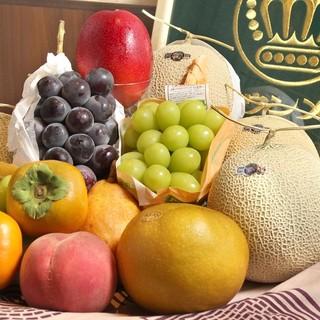 最上級のフルーツをご用意
