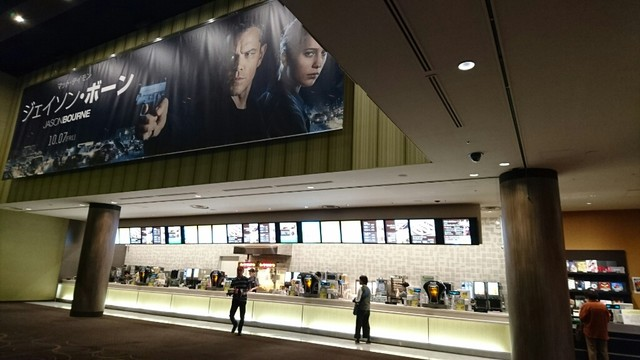 シネマ フロンティア 札幌 映画館情報