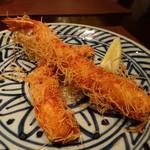 アンブロジア - 海老のカダイフ揚げ