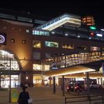 博多だるまネクスト - 2016年10月 夜の大分駅1