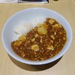 東京風麻婆丼 - マーボー丼
