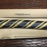 Museum Shop - 料理写真:中からダイナマイトなキャンディーw