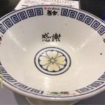麺道 而今 総本家 - ごちそうさまでした♡⌒(´∀`=)v