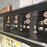 麺道 而今 総本家 - 店前メニュ〜╰(*´︶.`*)╯♡