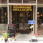 グルマン グリル アンド カフェ - お店の外観