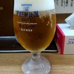 いだてん - 生ビール